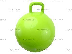 Детский мяч с рисунком, 038..041, цена