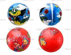 Детский мяч «Мультяшки», YT135A