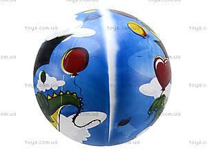 Детский мяч «Мультяшки», YT135A, игрушки