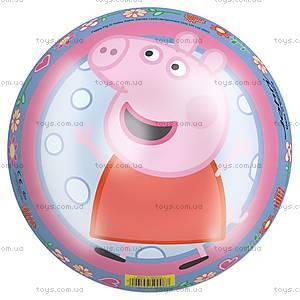 Детский мяч «СвинкаПеппа», 23 см, JN57008, купить