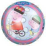 Детский мяч «СвинкаПеппа», 23 см, JN57008