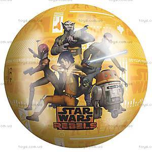 Детский мяч «Звездные войны», 23 см, JN57943