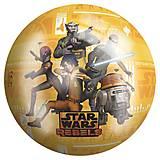 Детский мяч «Звездные войны», 23 см, JN57943, доставка
