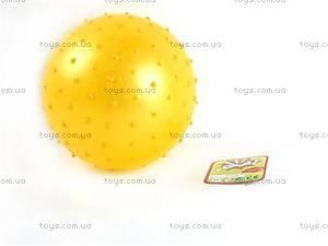 Детский мячик, L388-65