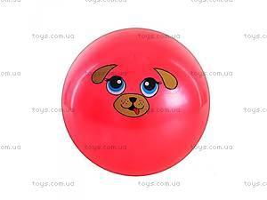 Детский мячик с мордочками животных,