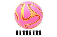 Детский мячик с узорами, 6047, отзывы