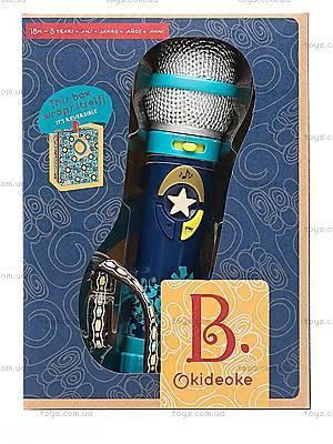 Детский микрофон, BX1022Z