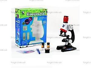 Детский микроскоп на батарейках,