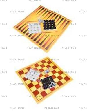 Детский Набор 3в1 «Шахматы, Шашки, Нарды»,