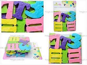 Детский набор «Аква-алфавит», буквы и цифры, 091113