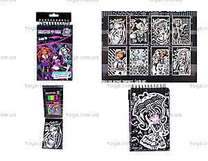 Детский набор бархатных открыток Monster Hight, MH14-219K