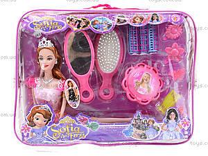 Детский набор бижутерии с куклой, 83035G, игрушки