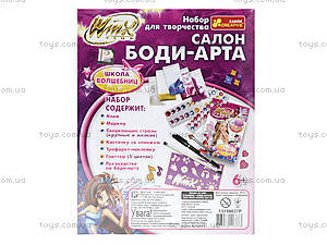 Детский набор для боди-арта «Винкс», 13159037Р, купить