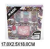 Детский набор для красивых тату с блестками, H3003B, купить