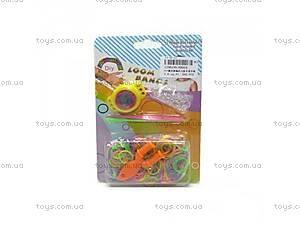 Детский набор для плетения браслетов,