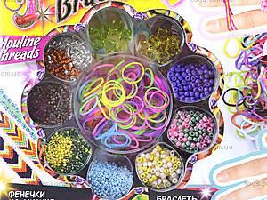 Детский набор для плетения Fashion Braseletes, , купить