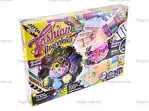 Детский набор для плетения Fashion Braseletes, , фото
