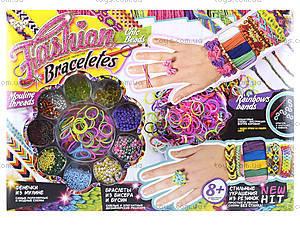 Детский набор для плетения Fashion Braseletes, , отзывы
