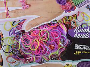 Детский набор для плетения Fashion Braseletes, , цена