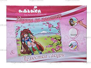 Детский набор для росписи по холсту «Лепестки сакуры», 7123, купить