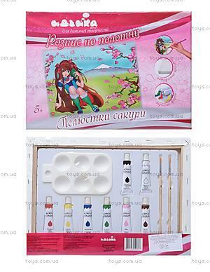 Детский набор для росписи по холсту «Лепестки сакуры», 7123