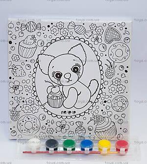 Детский набор для росписи по холсту «Собачка Fany», 57516, купить