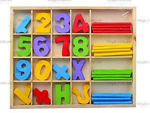 Детский набор для счета из дерева, BT-WT-0065, купить