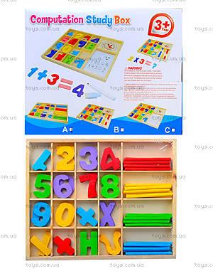 Детский набор для счета из дерева, BT-WT-0065