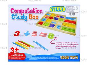 Детский набор для счета из дерева, BT-WT-0065, отзывы