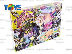Детский набор для творчества «Модные браслеты»,