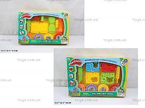 Детский набор для творчества с пластилином, QL-E2456