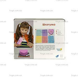 Детский набор для творчества «Шкатулка», 8824, цена