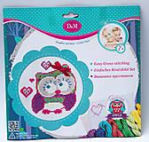 Детский набор для вышивания крестиком «Совушка», 57897, магазин игрушек