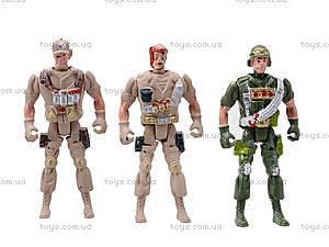 Детский набор для игры «Армия», 904-1, купить