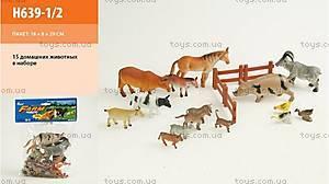 Детский набор для игры «Домашние животные», H639