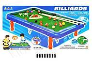 Детский набор для игры в бильярд, 628-08A, купить