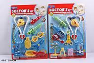 Детский набор для игры в докторов, 3129, магазин игрушек
