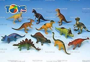 Детский набор фигурок «Динозавры», TB029