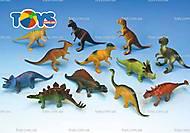 Детский набор фигурок «Динозавры», TB029, фото