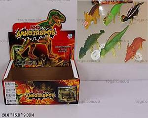 Детский набор животных «Мир динозавров», 7211
