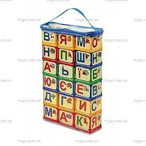 Детский набор кубиков «Абетка»,