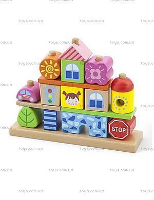 Детский набор кубиков «Город», 50043