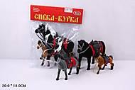 Набор игрушечных лошадей «Сивка-Бурка», 2540, отзывы