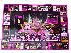 Детский набор «Лучшие настольные игры для девочек», 1989, купить