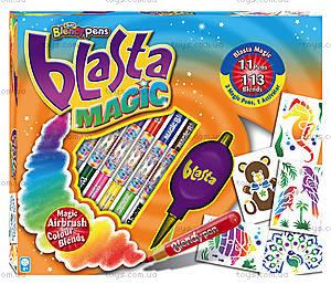 Детский набор «Магия» с трафаретами , BL7017UK(UA)