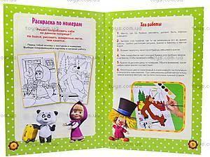 Детский набор «Маша и Медведь» 5в1, 9001-05, отзывы