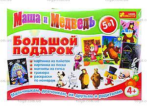 Детский набор «Маша и Медведь» 5в1, 9001-05, цена