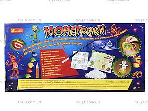 Детский набор «Монстрики», 5802, фото