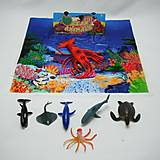Детский набор «Морские животные», HB2 4, отзывы
