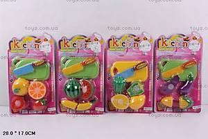 Детский Набор «Овощи и фрукты», делятся пополам, 060